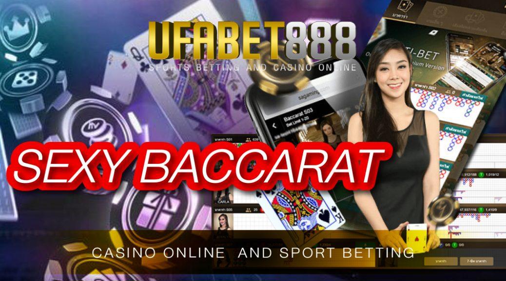 SexyBaccarat UFA888